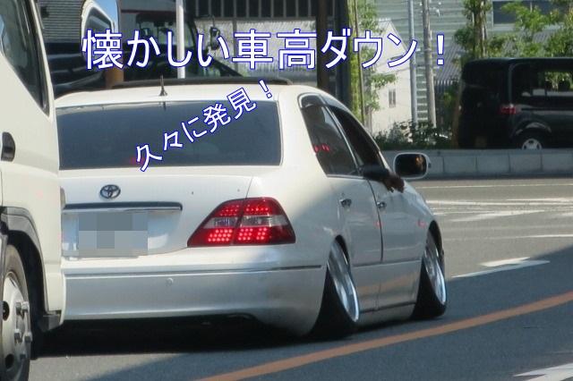 yama03500.jpg