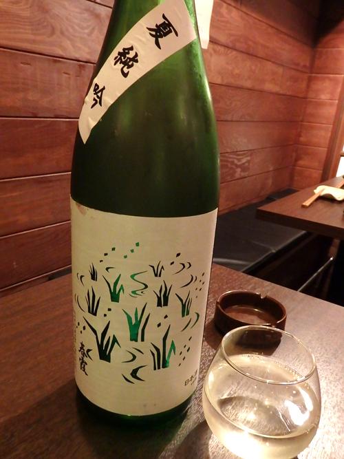 09春霞純米吟醸田んぼラベル