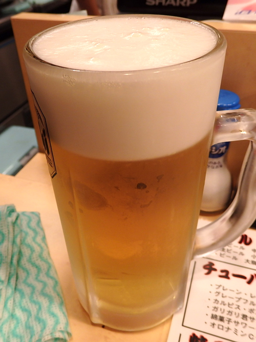 33生ビール330