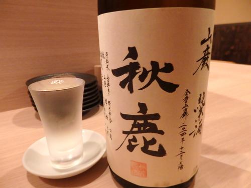 41秋鹿山廃純米酒