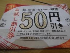 DSCF0500.jpg