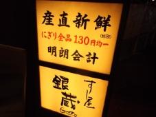 DSCF7496.jpg