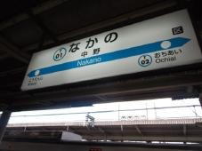 DSCF7719.jpg