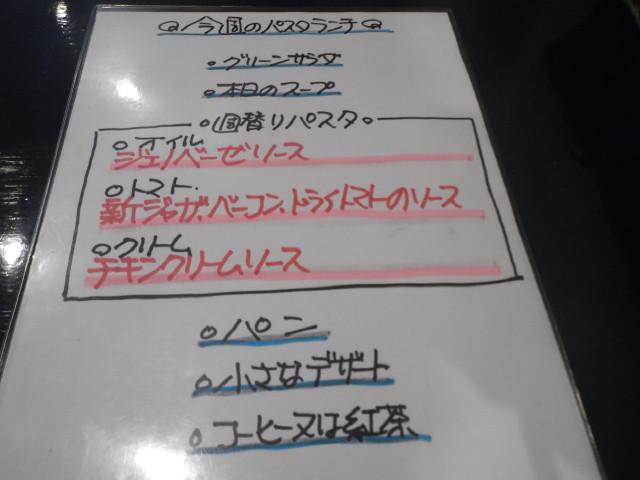 DSCF9783.jpg