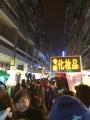 0131_江漢路 夜店