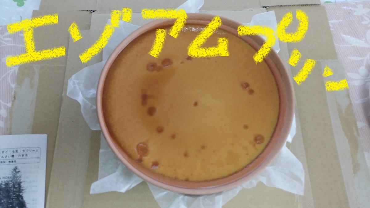 20150131_152606.jpg