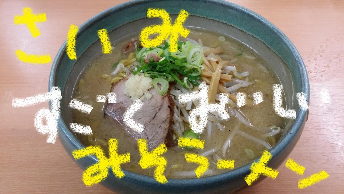 20150314_175759.jpg