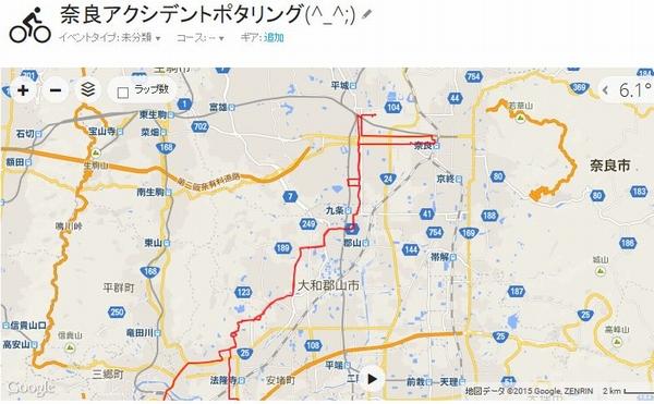 NaraP1(48km(600-371