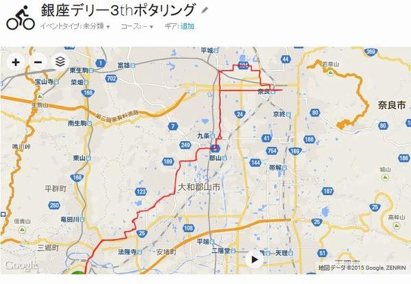 mataD7(45km(415