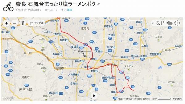 LAs3(51km(337