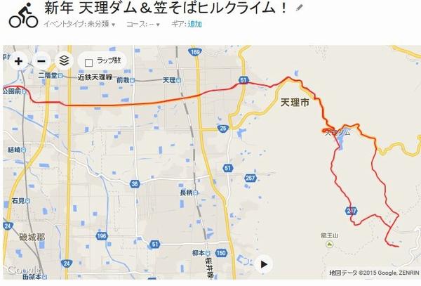 kasaS2(49km(407.jpg