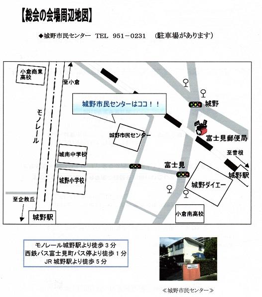 新年増刊号(総会会場周辺地図)