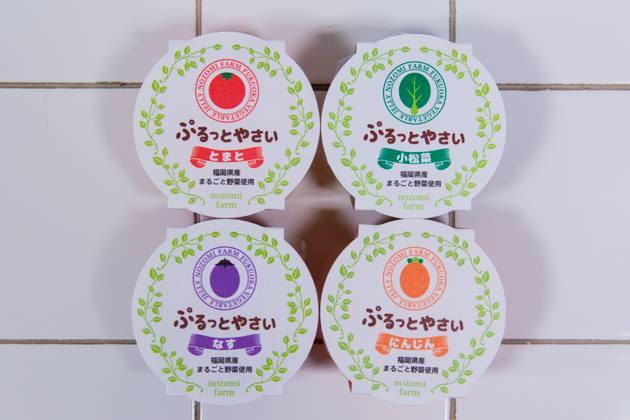 まるごと野菜ゼリー「ぷるっと野菜」