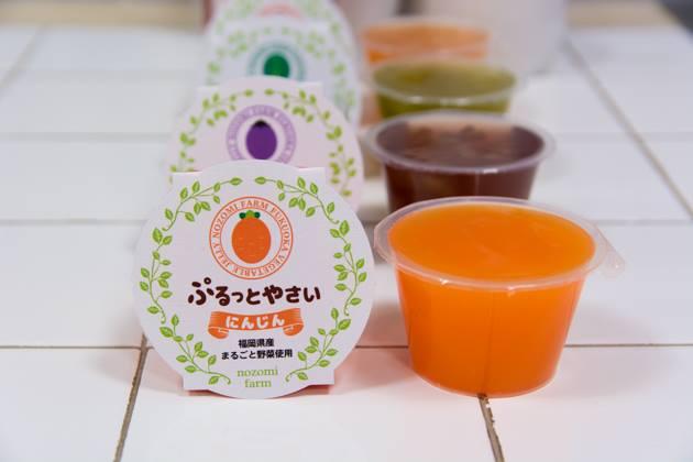 まるごと野菜ゼリー「ぷるっと野菜」2