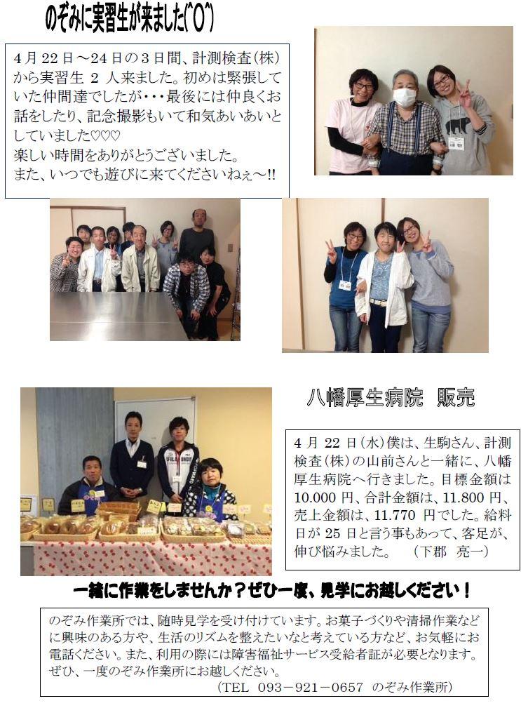 新しい画像 (1)
