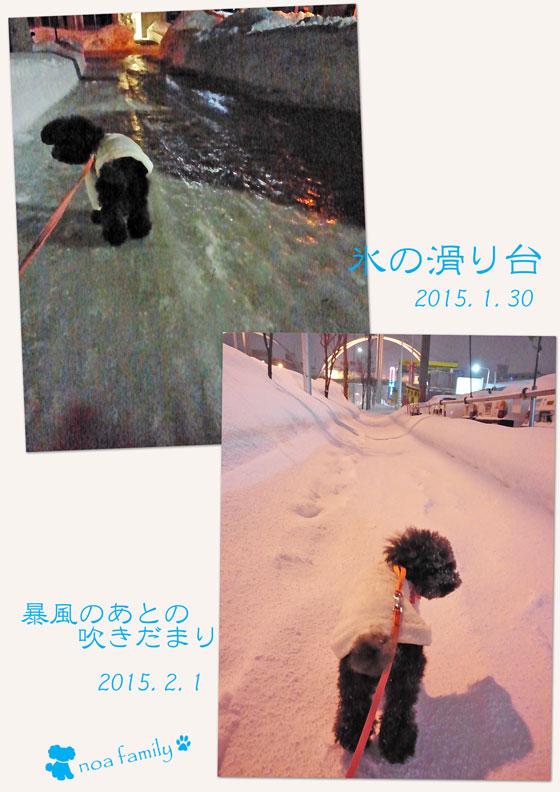 20150130-00.jpg