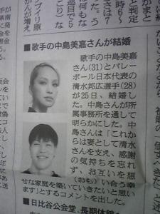 141226_中島美嘉
