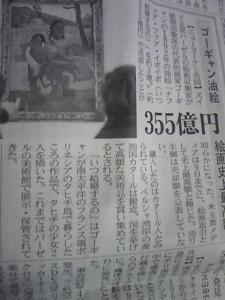 150211_ナフェアファアイポイぽ