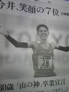 150223_東京マラソン