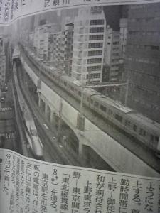 150225_上野東京ライン