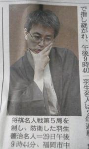 150530_将棋名人戦
