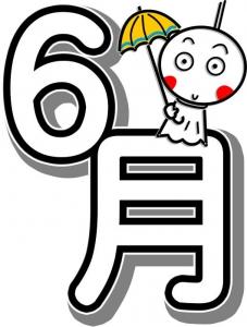 june-word003.jpg