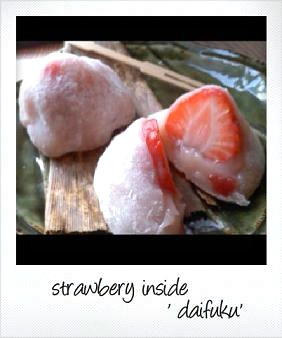 strawberry inside daifuku