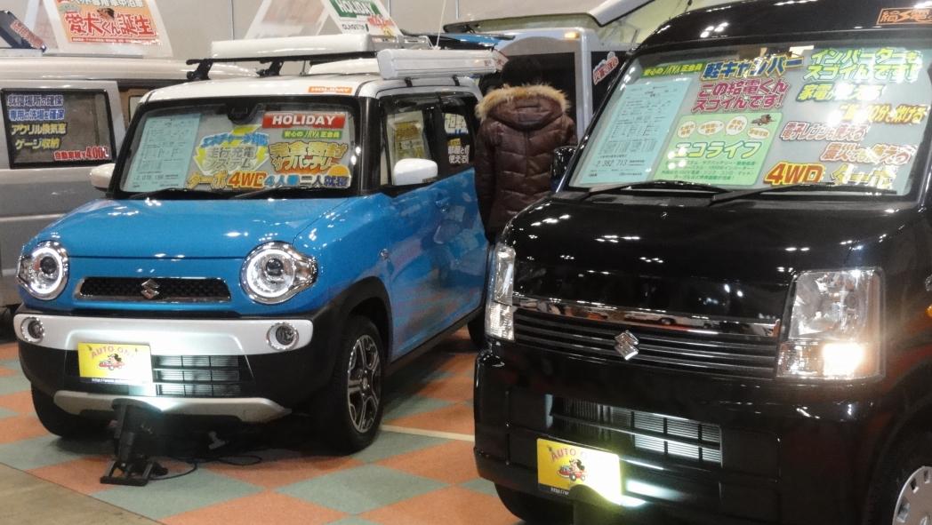 キャンピングカーAAA・軽キャンピングカー 12