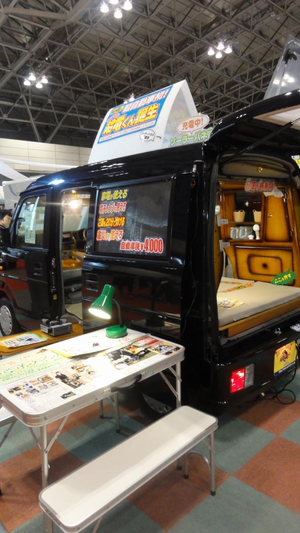 キャンピングカー・AAA軽キャンピングカー 9.