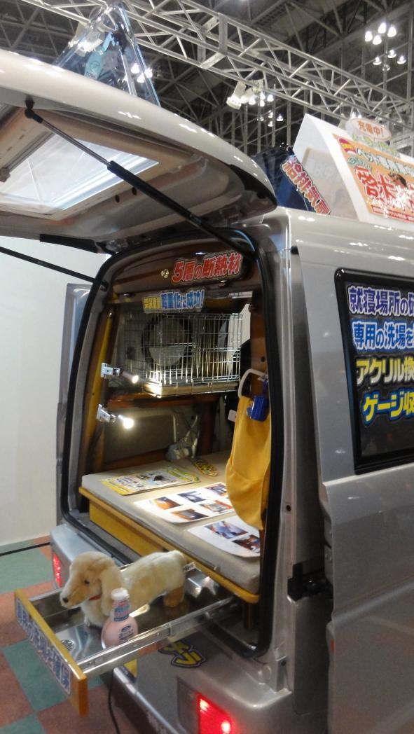 キャンピングカー・AAA軽キャンピングカー 8.