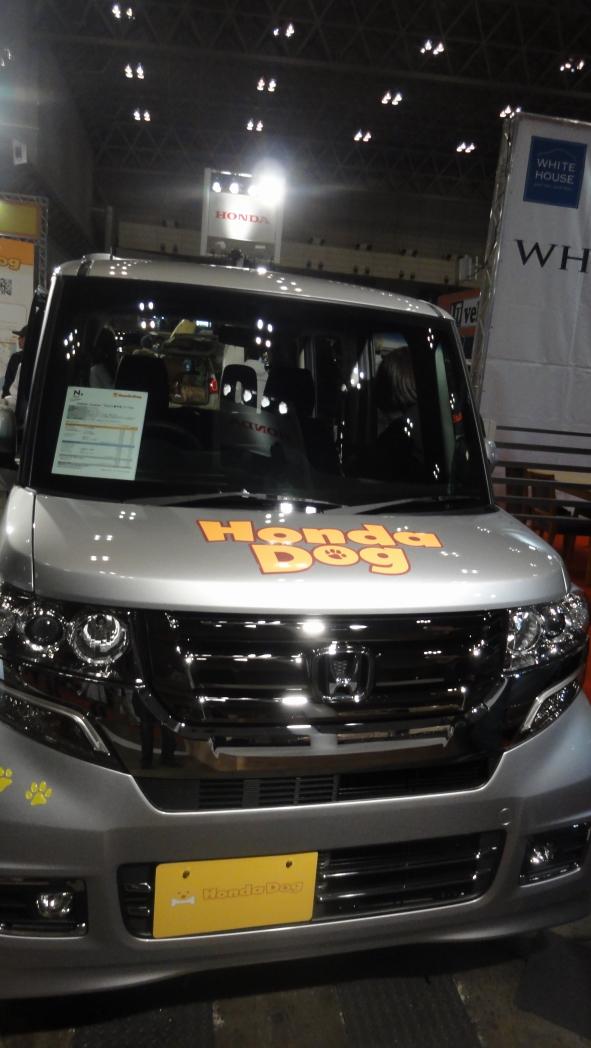 キャンピングカー HAAAHONDA-3