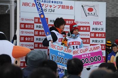 HBCジャンプ 大倉山 2015-01-12  071