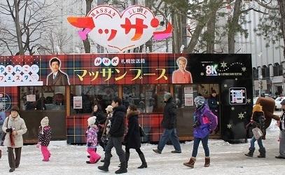 雪まつり会場「マッサン」パネル 2015-02-06 109