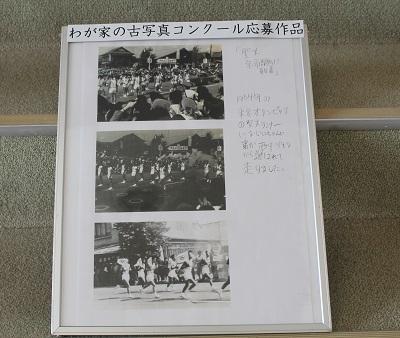 図書館懐かし写真001
