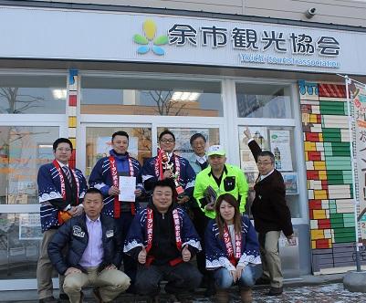 国際雪かき選手権 2015-02-26 002