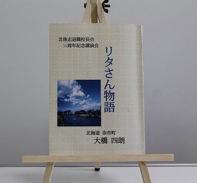 大橋四郎 本 2015-02-12015