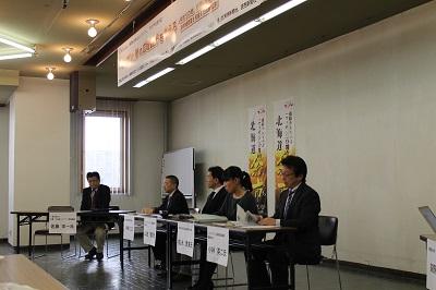 小樽商科大学COCシンポジウム マッサン後の広域観光 2015年3月29日 045