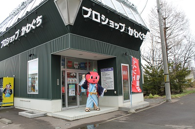 朝日飲料ソーラン武士 IMG_6405