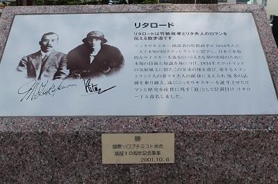 リタロード 授賞式 2014-09-09 002
