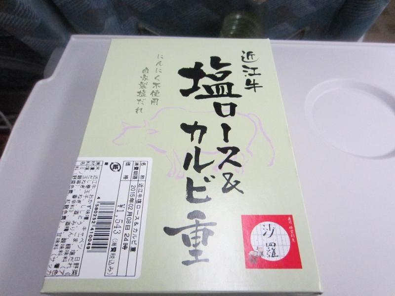 IMG_7700 (800x600)
