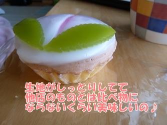 ブログ用094-20150203-163347