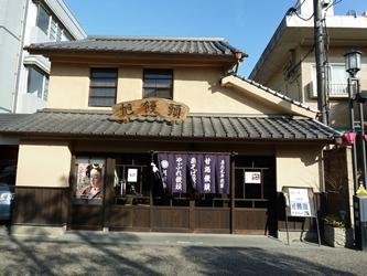 ブログ用011-2015 02 20-160310
