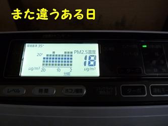 ブログ用001-2015 04 24-182231