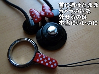 ブログ用016-2015 04 19-142106