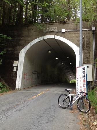5.3 野間隧道