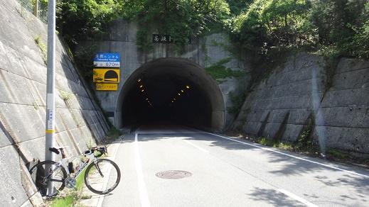 高坂トンネル