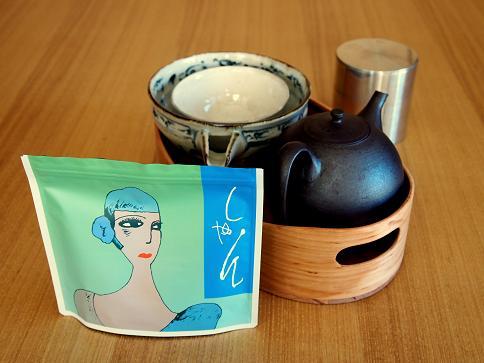 お茶(1).jpg