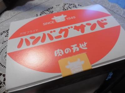 万世 (6)