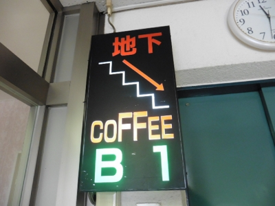 B1 (4)