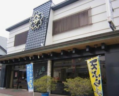 花山うどん111